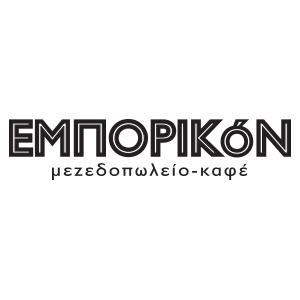 Emporikon Cafe Bar Restaurant