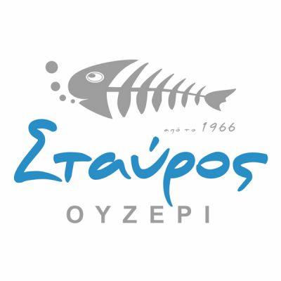 Stavros Seafood Restaurant