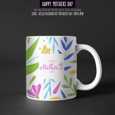 Mother's Day Mug 2019-010, Happy Mother's Day