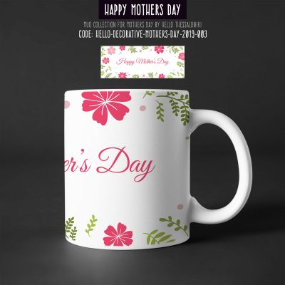 Mother's Day Mug 2019-003, Happy Mother's Day