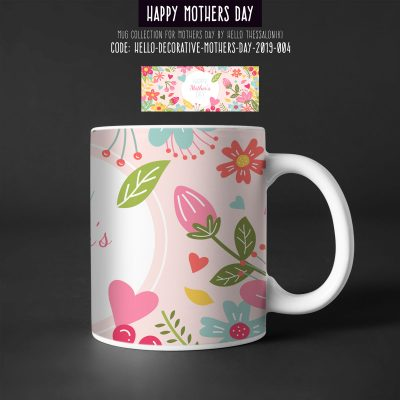 Mother's Day Mug 2019-004, Happy Mother's Day