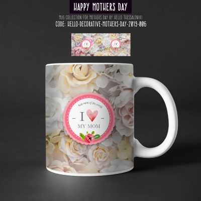Mother's Day Mug 2019-006, Best Mom Of The World