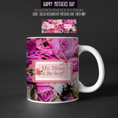 Mother's Day Mug 2019-007, My Mom is The Best