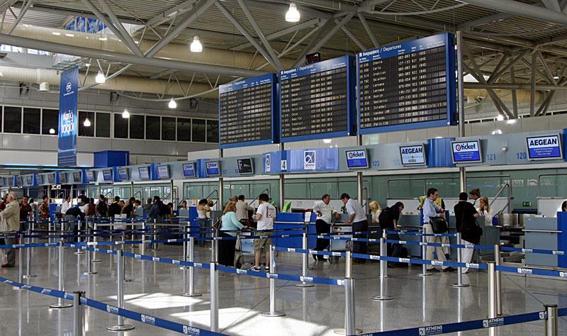 Athens Airport - Eleftherios Venizelos