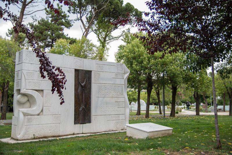 Jewish Monument of Komotini