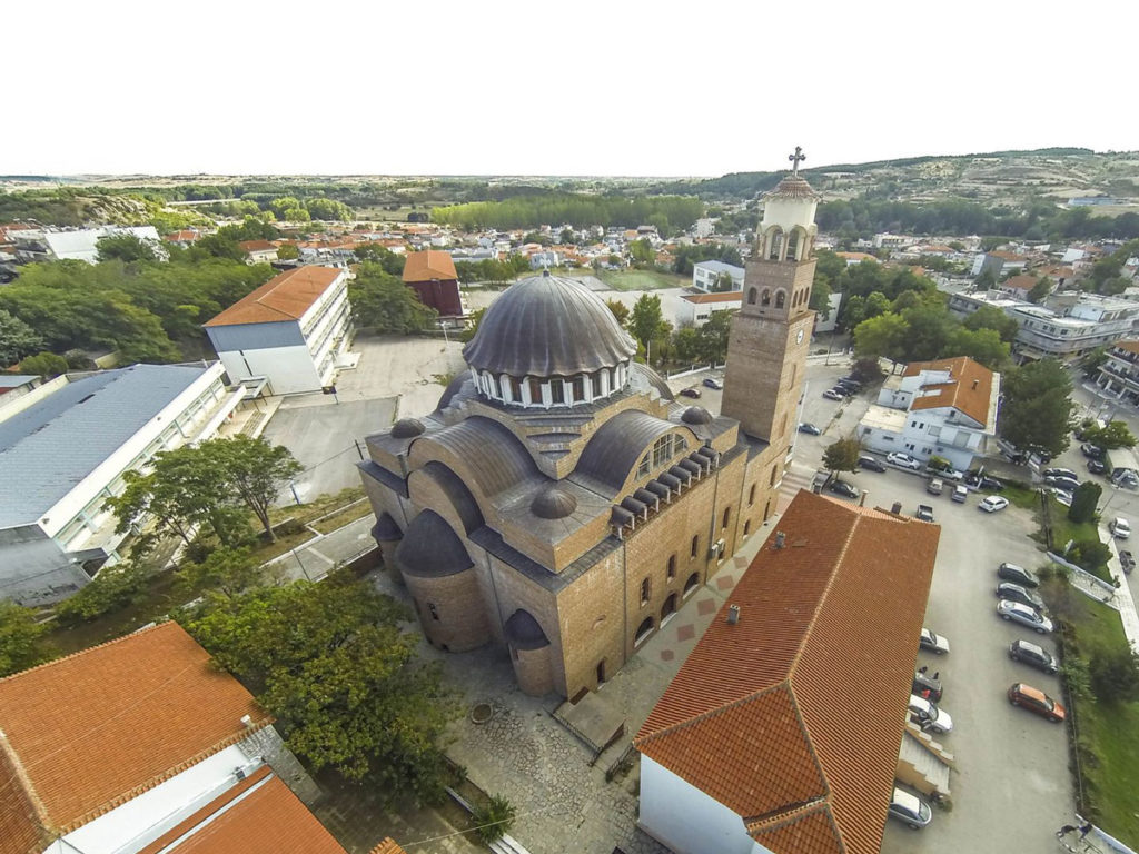 Holy Virgin Cathedral Didimotiho