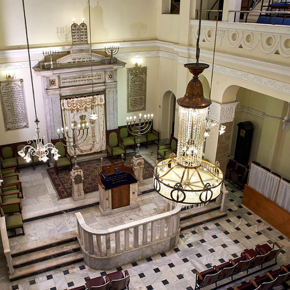 Monastirioton Synagogue, Thessaloniki, Hello Thessaloniki
