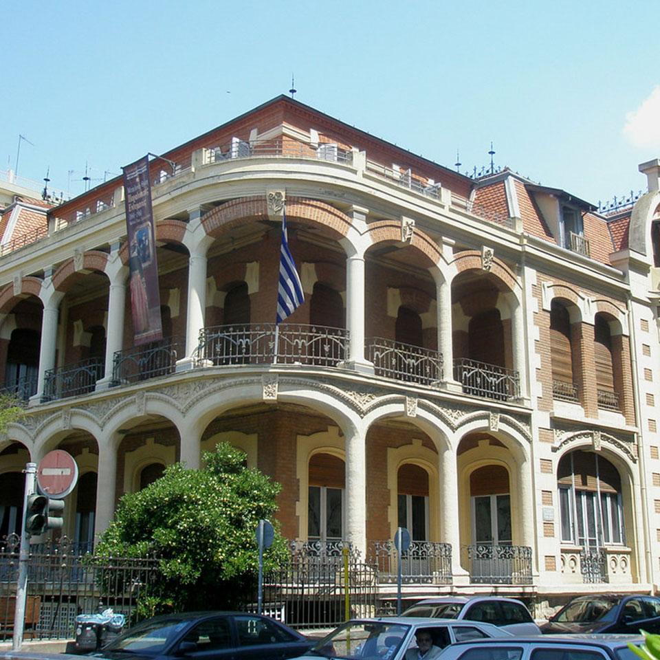Villa Modiano, Thessaloniki, Hello Thessaloniki
