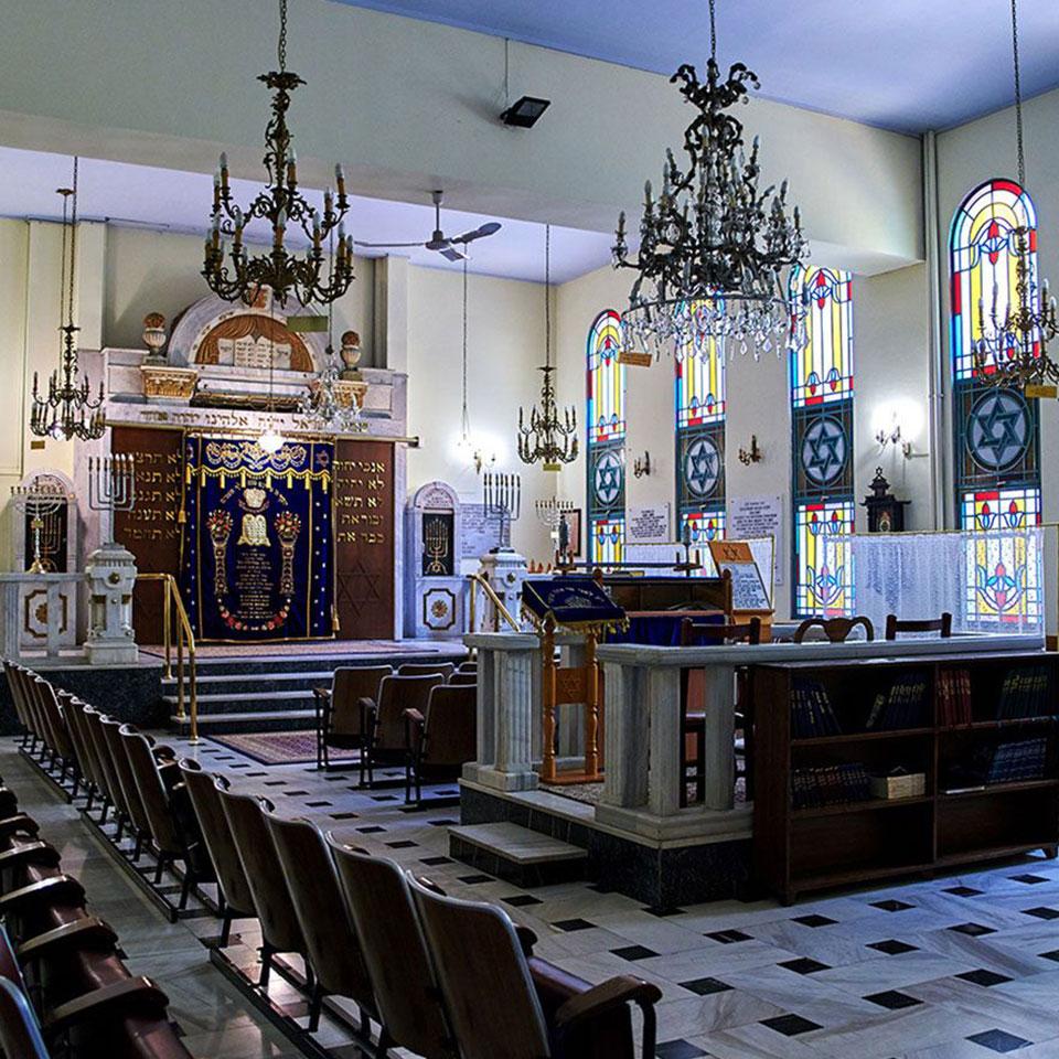 Yad Lezikaron Synagogue, Thessaloniki, Hello Thessaloniki