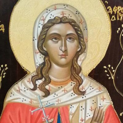 Αγία Αφροδίτη, Saint Afroditi, Wooden Orthodox Christian Iconography