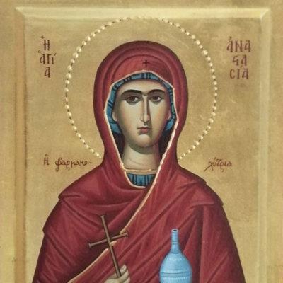 Αγία Αναστασία η Φαρμακολύτρια, Saint Anastasia, Wooden Orthodox Christian Iconography