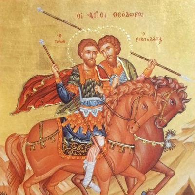 Άγιοι Θεόδωροι. Saints Theodore Wooden Orthodox Christian Iconography