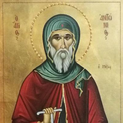 Άγιος Αντώνιος. Saint Antonios Wooden Orthodox Christian Iconography