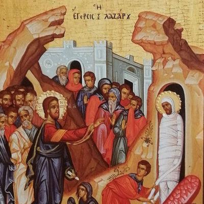 Έγερση του Λαζάρου. The Rising of Lazarus Wooden Orthodox Christian Iconography