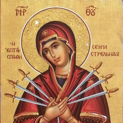 Επτάσπαθη Παναγία. Virgin Mary of the Seven Swords Wooden Orthodox Christian Iconography