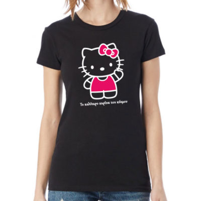 Hello T-Shirt Design 2020-2053, The Best Girl in The World