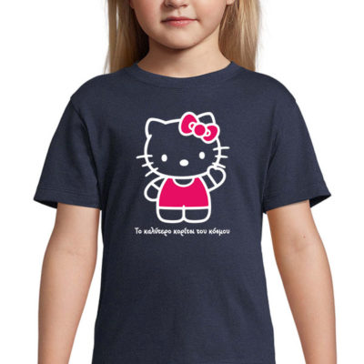 Hello T-Shirt Design 2020-2053B, The Best Girl in The World