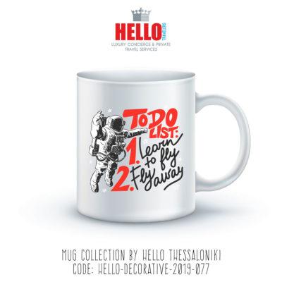 Quote Coffee Mug, To Do List, 2019-077