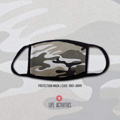 Μάσκα Προστασίας Υφασμάτινη - 0001-Army