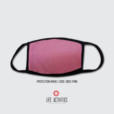 Μάσκα Προστασίας Υφασμάτινη - 0003-Pink