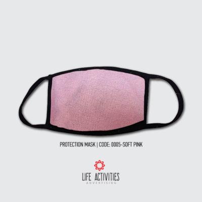 Μάσκα Προστασίας Υφασμάτινη Απαλό Ροζ- 0005-Soft Pink