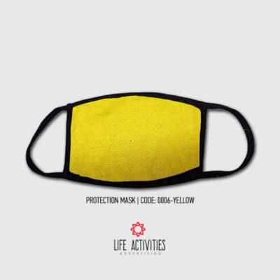 Μάσκα Προστασίας Υφασμάτινη Κίτρινη- 0006-Yellow