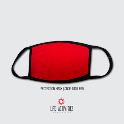 Μάσκα Προστασίας Υφασμάτινη Κόκκινη- 0008-Red