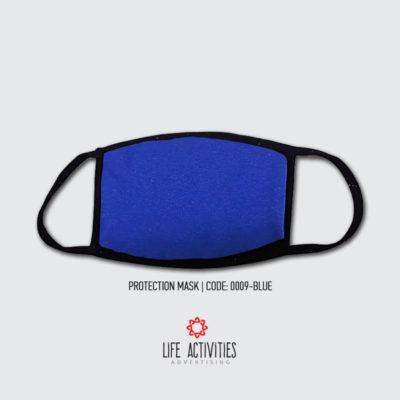 Μάσκα Προστασίας Υφασμάτινη Μπλε- 000-Blue