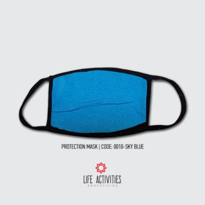 Μάσκα Προστασίας Υφασμάτινη Γαλάζιο- 0010-Sky Blue