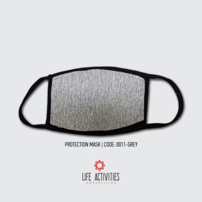 Μάσκα Προστασίας Υφασμάτινη Γκρι- 0011-Grey