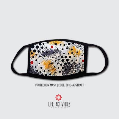 Μάσκα Προστασίας Υφασμάτινη Αφηρημένο Σχέδιο - 0013-Abstract