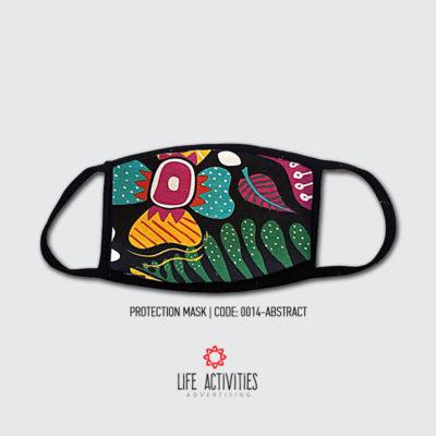Μάσκα Προστασίας Υφασμάτινη Αφηρημένο Σχέδιο - 0014-Abstract
